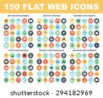 vector set of 150 flat web...   Shutterstock .eps vector #294182969