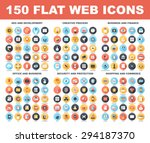 Vector set of 150 flat web icons with long shadow on following themes - SEO and development, creative process, business and finance, office and business, security and protection, shopping and commerce | Shutterstock vector #294187370