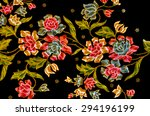 the beautiful of art malaysian... | Shutterstock . vector #294196199