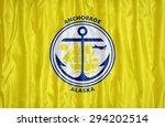 anchorage  alaska flag pattern... | Shutterstock . vector #294202514