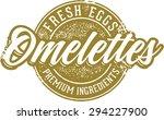 premium omelette menu stamp | Shutterstock .eps vector #294227900
