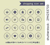 simple thin shopping icons on...