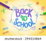 Back To School Title Written B...