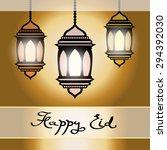 happy eid. eid mubarak greeting ... | Shutterstock .eps vector #294392030