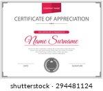 vector certificate template. | Shutterstock .eps vector #294481124