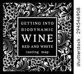 label for a bottle of wine with ... | Shutterstock .eps vector #294546908