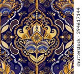 ornamental paisley pattern ... | Shutterstock .eps vector #294617144