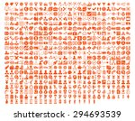 application toolbar icons. 576... | Shutterstock .eps vector #294693539