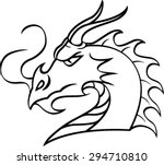 head dragon mascot  vector... | Shutterstock .eps vector #294710810