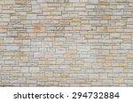 Limestone Walling Panels