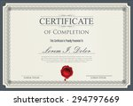certificate  diploma of... | Shutterstock .eps vector #294797669