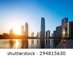 Modern Buildings In Urban City...