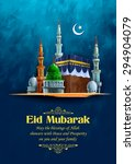 illustration of eid mubarak ... | Shutterstock .eps vector #294904079