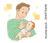 daddy to be breast feeding the... | Shutterstock . vector #294975698
