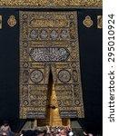 the door of the kaaba .taken on ... | Shutterstock . vector #295010924