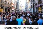 istanbul  turkey   june 21 ... | Shutterstock . vector #295089863