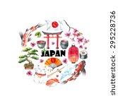watercolor japanese frame.... | Shutterstock .eps vector #295228736