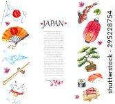 watercolor japanese frame.... | Shutterstock .eps vector #295228754