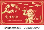 chinese new year greeting card... | Shutterstock .eps vector #295310090