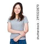 woman portrait   Shutterstock . vector #295322870