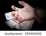 slave human trafficking concept | Shutterstock . vector #295404320