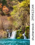 Small photo of waterfall called Arrow bamboo is nature landscape at jiuzhaigou scenic in Sichuan, China