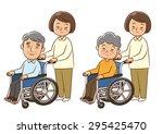 nursing care for senior people... | Shutterstock . vector #295425470