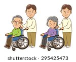 nursing care for senior people... | Shutterstock . vector #295425473