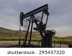 Постер, плакат: Oil well near Raman