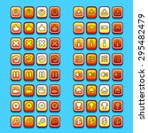 yellow game icons buttons icons ...