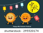 vector mooncakes cartoon... | Shutterstock .eps vector #295520174