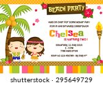 hawaii luau invitation card | Shutterstock .eps vector #295649729