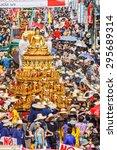 chiang mai thailand   april 13  ... | Shutterstock . vector #295689314