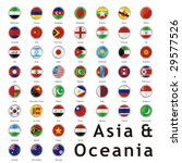 isolated asian flags | Shutterstock .eps vector #29577526