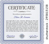 diploma template. with