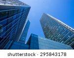 office building in london ...   Shutterstock . vector #295843178