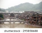 fenghuang  china   june 9  ... | Shutterstock . vector #295858688