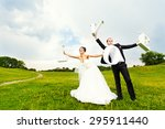 wedding. walking bride and... | Shutterstock . vector #295911440