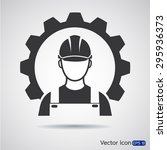 industrial worker icon | Shutterstock .eps vector #295936373