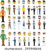 cartoon vector characters of... | Shutterstock .eps vector #295948646