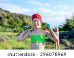 close up cute girl in casual... | Shutterstock . vector #296078969