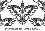 elegant damask wallpaper. black ...