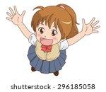 girl smile | Shutterstock .eps vector #296185058