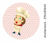 chef theme elements | Shutterstock .eps vector #296185643