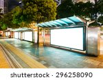 blank billboard beside the road | Shutterstock . vector #296258090