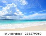 Beautiful Beach In Okinawa....