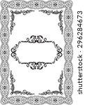 ornament luxury frame is... | Shutterstock . vector #296284673