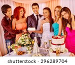 happy group people at wedding... | Shutterstock . vector #296289704