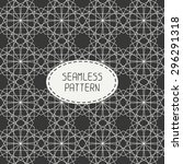 geometric line monochrome... | Shutterstock .eps vector #296291318