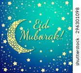 muslim community festival  eid... | Shutterstock .eps vector #296301098